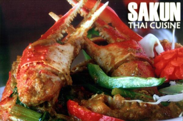 Thai Food On Warm Springs Las Vegas